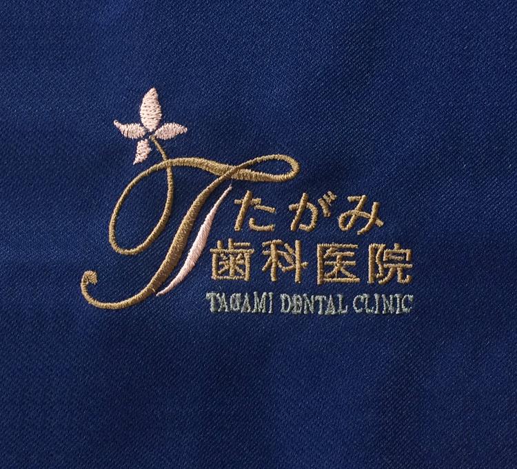 スクラブ・白衣 刺繍1