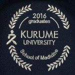 KURUME UNIVERSITY School of Medicine 2016