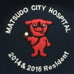 MATSUDO CITY HOSPITAL 2014&2015 Resident
