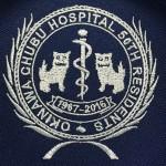 OKINAWA CHUBU HOSPITAL 50TH RESIDENTS