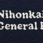 Nihonkai General Hospital