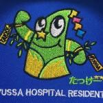 FUSSA HOSPITAL RESIDENT