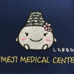 HIMEJI MEDICAL CENTER