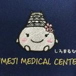 HIMEJI MEDICAL CENTER