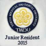 TMDU Junior Resident 2015