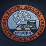 NATIONAL KYUSHU MEDICAL CENTER