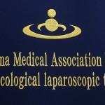 Kagoshima Medical Association Hospital Gynecological