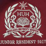 HOKKAIDO UNIVERSITY HOSPITAL JUNIOR RESIDENT 2017