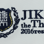JIKEI the Third 2016 residents