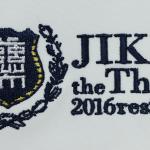 JIKEI the Third 2016 residents