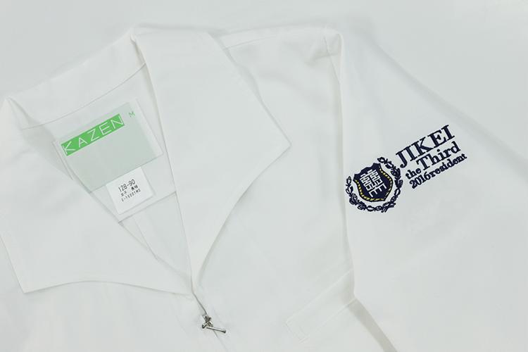 白衣 刺繍05