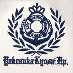 Yokosuka Kyosai Hp.