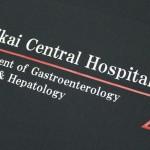 Saiseikai Central Hospital Department of Gastroenterology &Hapatology