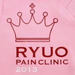 RYUO PAIN CLINIC
