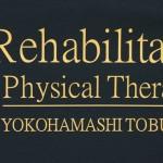 SAISEIKAI YOKOHAMASHI TOBU HOSPITAL Rehabilitation Physical Therapy