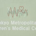 Tokyo Metropolitan Children's Medical Center