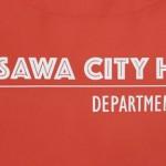 FUJISAWA CITY HOSPITAL DEPARTMENT OF PEDIATRICS