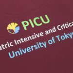 University of Tokyo Pediatric Intensive and Critical Care
